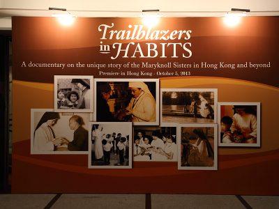 Trailblazers in Habit, Hong Kong Premier