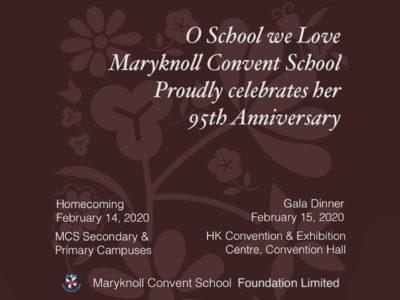 95ᵗʰ Anniversary Celebrations