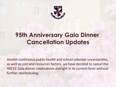 95th Anniversary Gala Dinner – Cancellation Updates