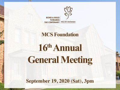 MCS Foundation 16th Annual General Meeting
