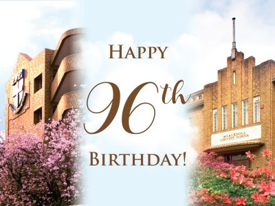 Happy 96th Birthday to Maryknoll Convent School!